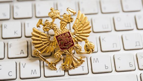 """Wiedomosti: """"Urzędnicy chcą sobie podporządkować cały rosyjski Internet"""""""
