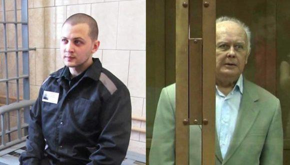 Skazani w Rosji obywatele Ukrainy Giennadij Afanasjew i Jurij Sołoszenko zwrócili się do Władimira Putina z prośbą o ułaskawienie.