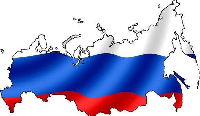 Dzień Wolnej Rosji w Warszawie
