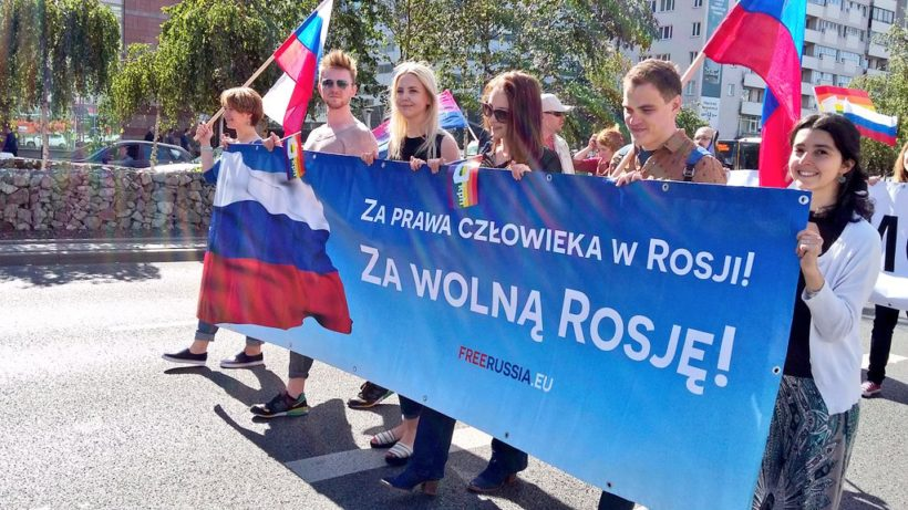 Parada Równości 2016