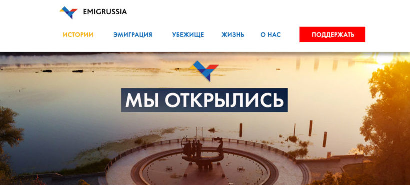 Nowy portal dla Rosjan mieszkających na Ukraine