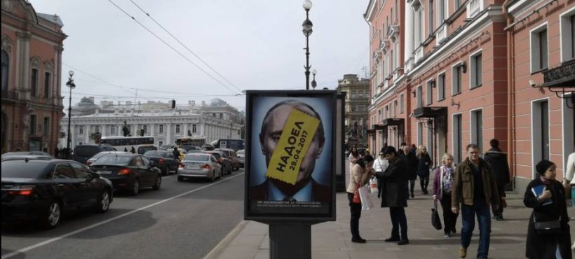 Czego mają dość Chodorkowski i Otwarta Rosja?