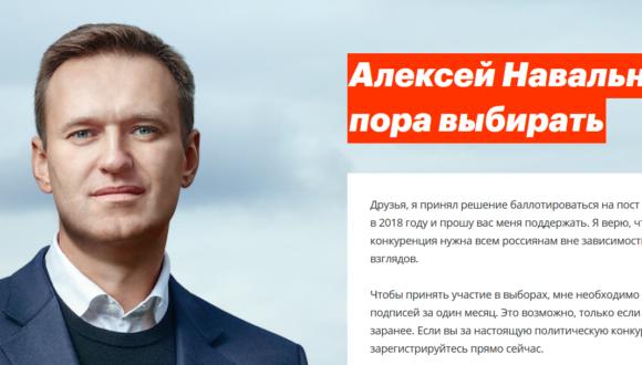 Wyrok w powtórzonej sprawie Kirowlesu uprawomocnił się. Czy to już koniec kampanii prezydenckiej Nawalnego?