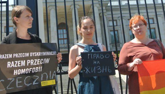 Гомосексуалы Чечни: право на жизнь