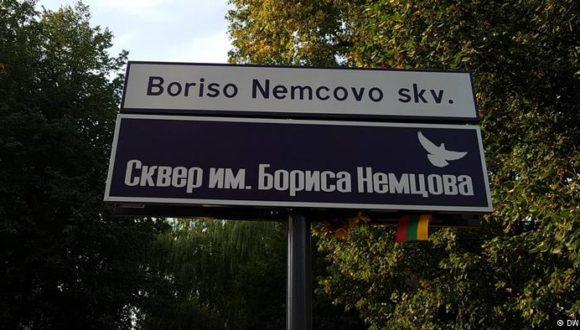 Podpisz petycję: Uhonorowanie Borysa Niemcowa w przestrzeni publicznej Warszawy