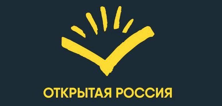 Otwarta Rosja ogłosiła samolikwidację