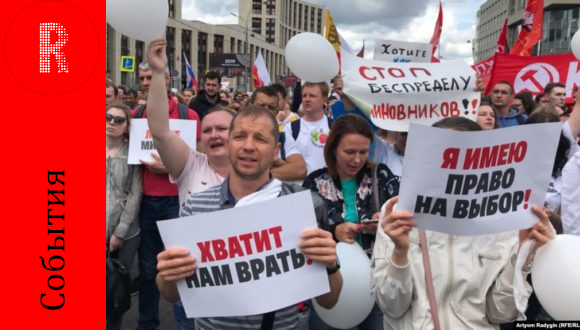 Sign the petition for the registration of independent candidates to the Moscow City Duma