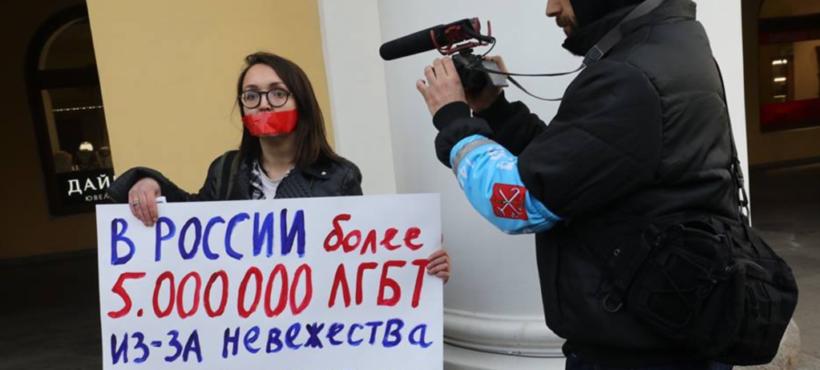 W Petersburgu zamordowano aktywistkę LGBTQ+