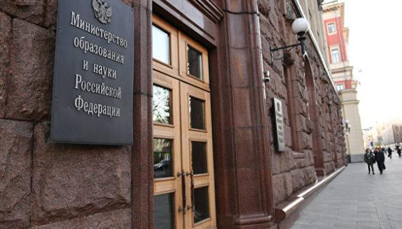 Rosja zaostrza reguły obowiązujące akademików w kontaktach z cudzoziemcami