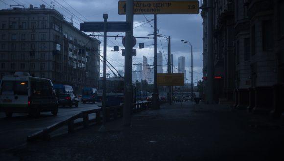 Proces Moskiewski zamiast Moskiewskiej Rady