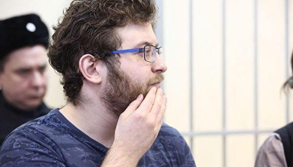 """W Rosji sąd ogłosił pierwszy wyrok w sprawie """"niepożądanej organizacji"""""""