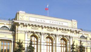 Siedziba Centralnego Banku Rosji - Wikipedia