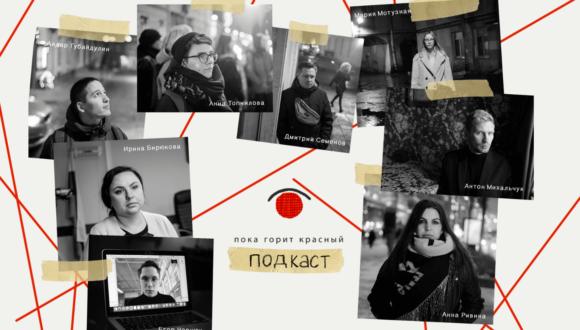 Serial o emigrantach politycznych z Rosji już w sieci