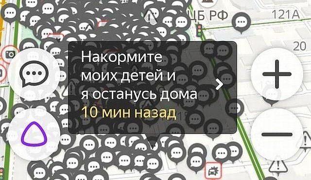 Pierwszy wirtualny protest w historii miasta odbył się w Rostowie