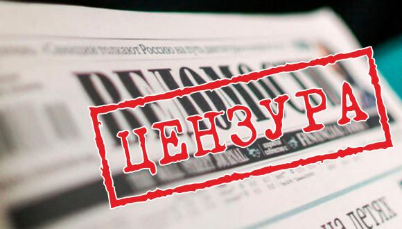 Cenzura czasopism w Rosji w XXI wieku