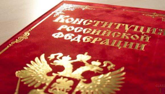 Rośnie liczba Rosjan gotowych głosować przeciwko poprawkom do Konstytucji