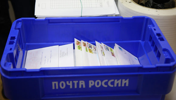 W Rosji zostały przyjęte poprawki umożliwiające głosowanie na odległość