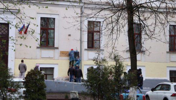 O demontażu tablic, upamiętniających ofiary stalinowskich represji