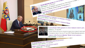 Władimir Putin - kolaż freerussia.eu