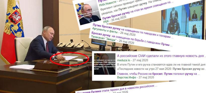 Putin rzucił na stół długopis podczas spotkania