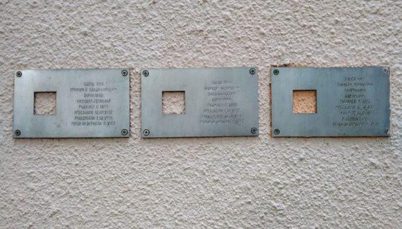 """W Jekaterynburgu zostały skradzione tablice """"Ostatniego adresu"""""""