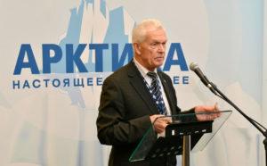 Walerij Mitko - zdjęcie Arktyczna Akademia Nauk