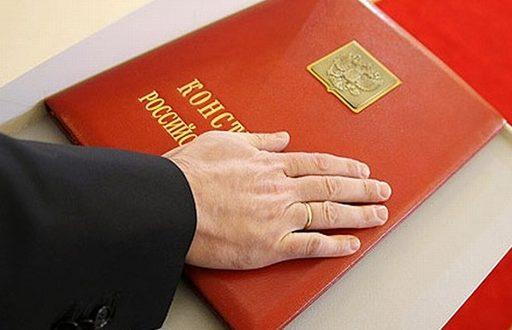 Komisja Rady Europy przeanalizuje poprawki do Konstytucji Rosji
