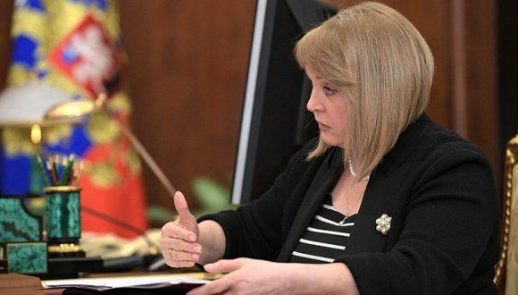 Rosyjska centralna komisja wyborcza ogłosiła trzydniowe głosowanie we wrześniu