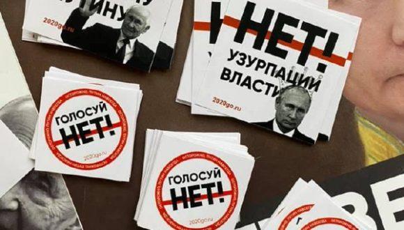 Kronika: masowe przeszukania w mieszkaniach i biurach opozycjonistów
