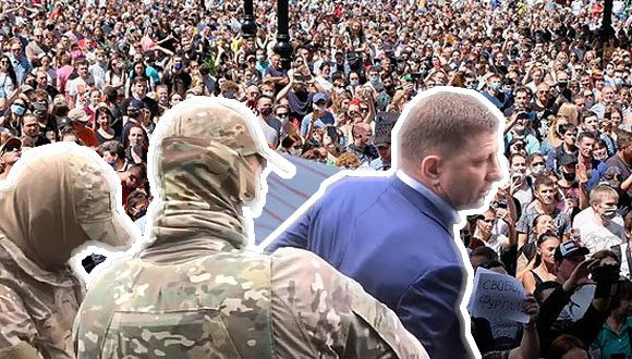 Generał FSB wyjaśnia bezradność Kremla przed protestami w Chabarowsku