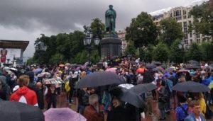 Wiec na Placu Puszkina w Moskwie - zdjęcie t.me/moscowmap
