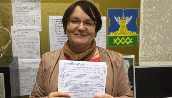 Sprawa karna przeciwko deputowanej Galiaminy za naruszenia na wiecach