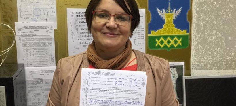 Sprawa karna przeciwko deputowanej Galiaminej za naruszenia na wiecach