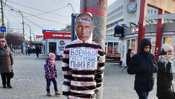 """Wyrok w sprawie """"kukły Putina"""""""