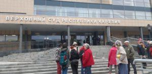 Sąd Najwyższy w Karelii - zdjęcie facebook.com/groups/delo.dmitrieva