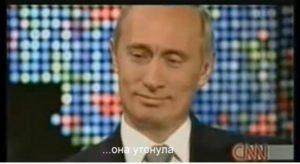 Władimir Putin - wywiad Larry′emu Kingowi