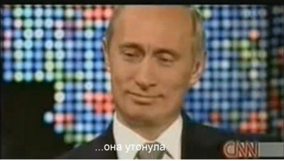 """""""Próbowaliśmy po cichu załagodzić tę sytuację"""": rozmowa Putina i Clintona po zatonięciu okrętu podwodnego Kursk"""