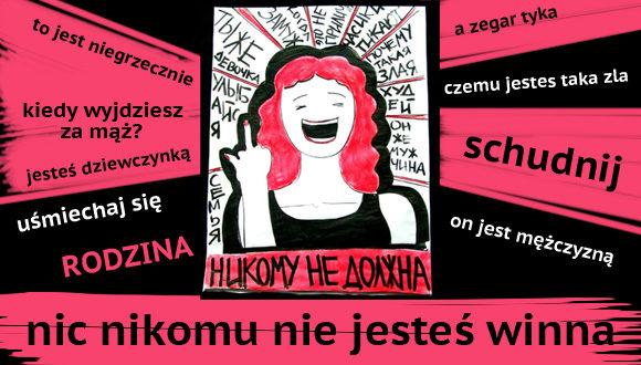 Prace rosyjskiej aktywistki LGBT+ Julii Cwietkowej zakupione przez Muzeum Amsterdamu