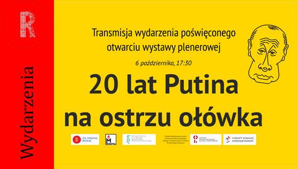 ON-LINE. 20 lat Putina na ostrzu ołówka: otwarcie wystawy