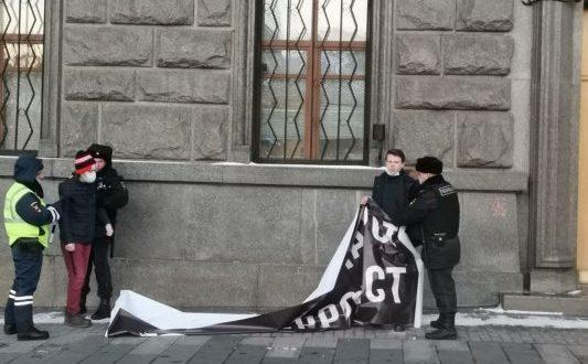 """""""Państwo to terrorysta"""" – akcja libertarianów przy budynku FSB"""