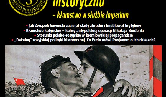 «Окно в мир» и «главный соперник»: как выглядит Польша в исторической политике России