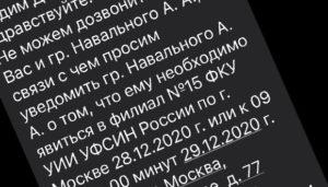 Zdjęcie - instagram @advokatkobzev