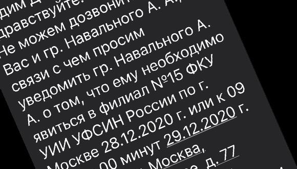 Służba więzienna Rosji grozi Nawalnemu pozbawieniem wolności