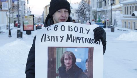 Doktorant Miftachow skazany na 6 lat więzienia za wybicie szyby