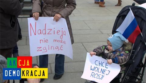 Petycja Akcji Demokracja, Obywateli RP i Stowarzyszenia Za wolną Rosję