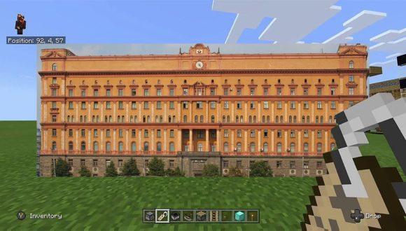 Zakończona sprawa przeciwko kilku nastolatkom, planujących wybuch budynku FSB w Minecrafcie