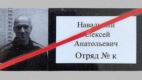 Nawalny ogłosił głodówkę