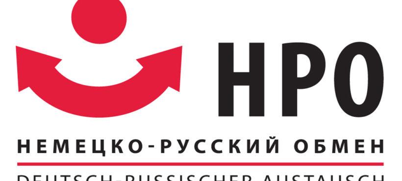 """Trzy organizacje z Niemiec zostały uznane za """"niepożądane"""" w Rosji"""