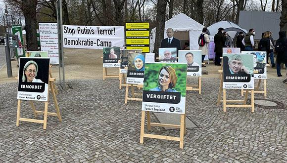 """""""Obóz demokracji"""" powstał w centrum Berlina"""