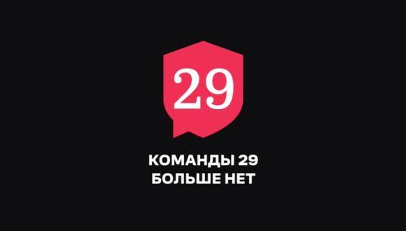 Stowarzyszenie Memoriał: podsumowanie wiadomości z 12-18 Lipca